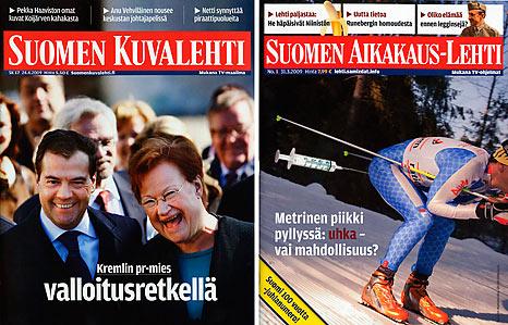 Suomen Kuvalehti - Suomen Aikakaus-Lehti (parodia)