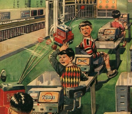 Japanese futurism from 1969: The Rise of the Computerized School, illustrated by Shigeru Komatsuzaki - future classroom with watchful robots that rap students on the head if they lose focus or act up